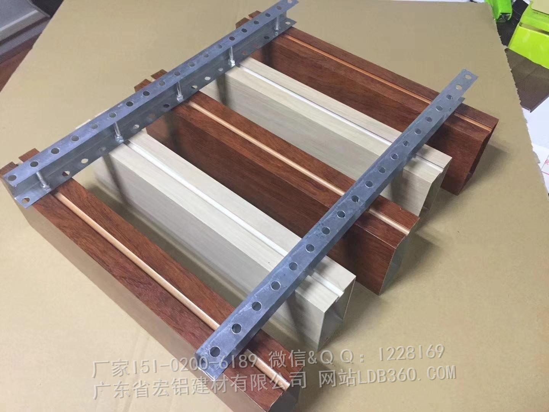 铝方管型材天花