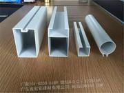 铝合金圆管天花_方通方管圆管