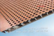 铝蜂窝板(隔音保温)_Onebond-Perforated-Ceiling-Aluminum-Honeycomb-Panel