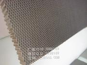 铝蜂窝板(隔音保温)_QQ图片20160814205903