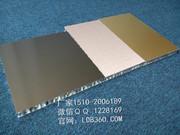 铝蜂窝板(隔音保温)_隔音蜂窝板 (3)