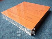 铝蜂窝板(隔音保温)_隔音蜂窝板 (4)