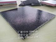 铝蜂窝板(隔音保温)_隔音蜂窝板 (5)