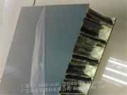 铝蜂窝板(隔音保温)_隔音幕墙板 (1)
