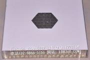 铝蜂窝板(隔音保温)_铝蜂窝板