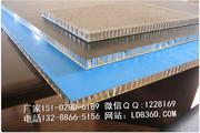 铝蜂窝板(隔音保温)