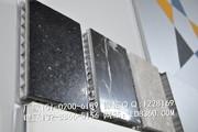 铝蜂窝板(隔音保温)_石材蜂窝铝板