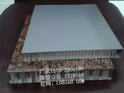 铝蜂窝板(隔音保温)_石纹隔音金属板 (3)