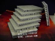 铝蜂窝板(隔音保温)_石纹隔音金属板 (4)
