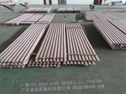 长城板&压型板、瓦楞板_QQ图片20160117172500