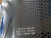 长城板&压型板、瓦楞板_QQ图片20160714180953