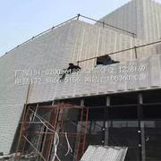 长城板&压型板、瓦楞板_波浪形冲孔铝单板