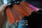 长城板&压型板、瓦楞板_木纹长城板 (2)