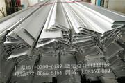 铝条扣、条板(条形扣板)_IMG20160920110212
