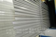 铝条扣、条板(条形扣板)_IMG20160920111608