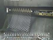 铝网板、拉伸网(装饰防护)_20151007212300