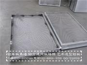 铝网板、拉伸网(装饰防护)_IMG_20160402_153436