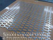 铝网板、拉伸网(装饰防护)_2015_09_12_14_32_27_0