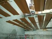 铝挂片、垂帘挂板天花_1449479421959