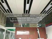 铝格栅、花格栅、窗花_集成艺术吊顶 (2)