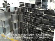 U型铝方通、铝型材方管_IMG_20160519_145433