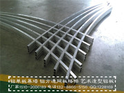 U型铝方通、铝型材方管_IMG_20151030205525(001)