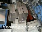 U型铝方通、铝型材方管_