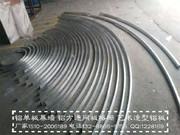 U型铝方通、铝型材方管_弧形拉弯型材,弯弧方管天花