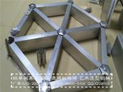 U型铝方通、铝型材方管_IMG_20160519_150446