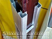 U型铝方通、铝型材方管_IMG_20160525_144748_HDR