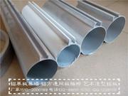U型铝方通、铝型材方管_2015_11_18_11_21_01_0