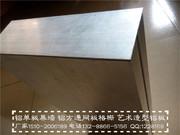 U型铝方通、铝型材方管_2015_11_18_09_45_55_0