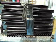 U型铝方通、铝型材方管_IMG_20160509_203306_HHT