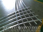 U型铝方通、铝型材方管_IMG_20151030205522(001)
