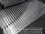 U型铝方通、铝型材方管_2015_10_05_13_33_47_0