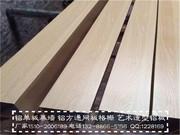 U型铝方通、铝型材方管_IMG_20161437669502671