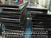 U型铝方通、铝型材方管_IMG_20160509_203228
