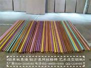 U型铝方通、铝型材方管_IMG_psb (1)(002)