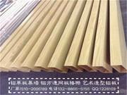U型铝方通、铝型材方管_IMG_20161437669691452