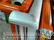 U型铝方通、铝型材方管_IMG_20160525_144023_HDR