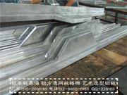 U型铝方通、铝型材方管_造型方管天花