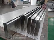 U型铝方通、铝型材方管_2015_09_12_16_33_36_0