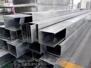 U型铝方通、铝型材方管_2015_09_23_13_45_24_0