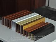 U型铝方通、铝型材方管_DSC_0102