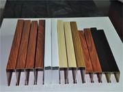 U型铝方通、铝型材方管_DSC_0103