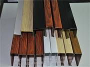 U型铝方通、铝型材方管_DSC_0104