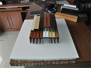 U型铝方通、铝型材方管_DSC_0111