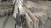 U型铝方通、铝型材方管_IMG_20180120_165716
