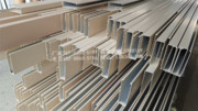 U型铝方通、铝型材方管_IMG_20180120_165725