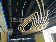 U型铝方通、铝型材方管_造型方管天花 (1)